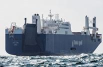 القضاء الفرنسي يرفض حظر رسو سفينة سعودية بموانئه