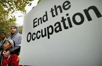 دعوات للمشاركة بمسيرة بذكرى النكبة الـ71 في لندن (شاهد)