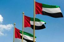 موقع فرنسي: الإمارات أنقذت حزبا متطرفا من الإفلاس.. تفاصيل