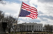 السفارة الأمريكية بليبيا تكذب خبرا نشرته قناة سعودية (شاهد)