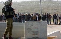 """خلافات إسرائيلية حول السماح لعمال غزة بالعمل في """"إسرائيل"""""""