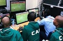 """""""الكاف"""" يقرر اعتماد تقنية الـ""""VAR"""" في كأس أفريقيا 2019 بمصر"""