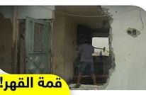 اهدم بيتك بيديك.. سياسة جديدة للاحتلال لانتهاك حقوق الفلسطينيين