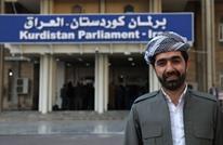 بدء الترشح لرئاسة إقليم كردستان ونيجيرفان البارزاني يتصدر