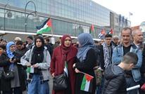 هجوم إسرائيلي على فعالية فلسطينية ببرلين يثير جدلا (شاهد)