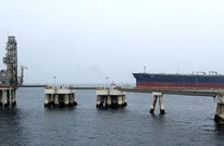 تراجع كبير لطلب التزود بالوقود في ميناء الفجيرة الإماراتي