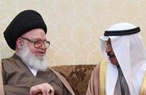 بعد لقائه برئيس الحكومة.. داخلية البحرين تهاجم مرجع الشيعة