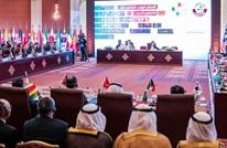 مشاركة سعودية وبحرينية بفعالية في قطر والإمارات تتغيب