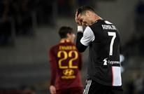 روما يُسقط زملاء رونالدو ويُبقي على حظوظه في دوري الأبطال