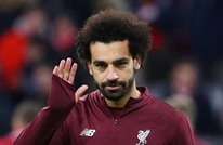 صلاح يناشد جماهير ليفربول قبل نهائي دوري الأبطال