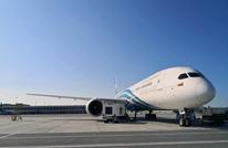 السعودية تمنع هبوط طائرة عمانية تحمل شخصيات مهمة