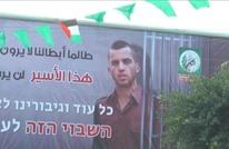 جنرال إسرائيلي: تسهيلات غزة يجب ربطها بمصير جنودنا الأسرى