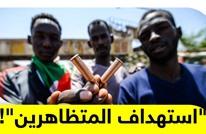 قتلى وجرحى في الاعتصام.. من يحاول إجهاض الحراك الشعبي في السودان؟