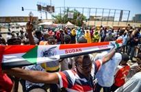 """سفارة أمريكا تحمل """"عسكري السودان"""" مسؤولية أحداث الاثنين"""