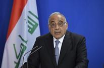 """عبد المهدي يتوجه الأربعاء إلى أنقرة لبحث """"ملفات مهمة"""""""
