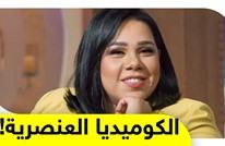 غضب في السودان من كاميرا الممثلة شيماء سيف الخفية