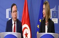 دورة جديدة لمجلس الشراكة بين تونس والاتحاد الأوروبي