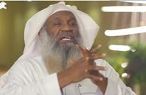 """الكلباني يقدم حلقة عن """"الخرفان"""" عبر قناة رسمية (شاهد)"""