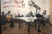 إذاعات عربية وأجنبية توحد بثها بذكرى النكبة (شاهد)