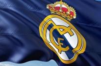 لهذا السبب خسر ريال مدريد 15 مليون يورو في 4 أيام