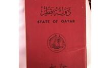 منظمة: قطر سحبت الجنسية تعسفيا من عائلات.. والدوحة: سعوديون