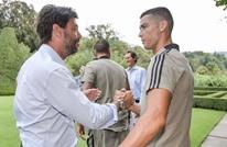 رونالدو يُطالب يوفنتوس بالتعاقد مع زميله السابق بريال مدريد