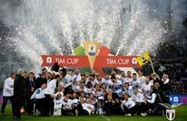 لاتسيو يحقق لقب كأس إيطاليا بفوزه على أتلانتا (شاهد)