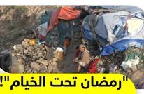الحرب تحرم اليمنيين من أبسط مظاهر الفرح والبهجة في شهر رمضان