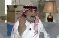 """فنان سعودي يفند نظرية """"جاذبية الأرض"""" وينتقد الفتوحات (شاهد)"""
