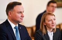 """هكذا علق الرئيس البولندي على أزمة بلاده مع """"إسرائيل"""""""