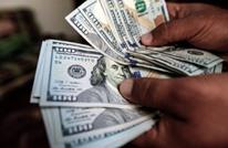 رجل أعمال أجنبي يتبرع بمليوني يورو للأطفال اليتامى بالمغرب