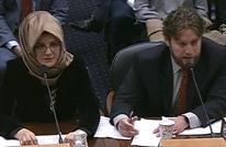خطيبة خاشقجي تدلي بشهادتها في الكونغرس الأمريكي (شاهد)