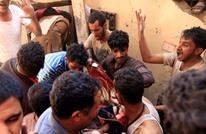 """""""التحالف العربي"""" يحقق في سقوط مدنيين بقصفه لصنعاء"""