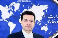 """إيران تحذر أمريكا من الاعتداء على """"سيادتها"""" وتهدد بالرد"""