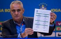 """البرازيل يعلن قائمة """"كوبا أمريكا"""".. ومفاجآت عديدة (أسماء)"""