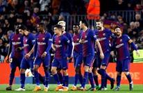 برشلونة يتلقى أنباء سيئة قبل نهائي كأس الملك