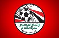 """حساب اتحاد كرة القدم على """"فيسبوك"""" يثير غضب المصريين.. لماذا؟"""
