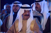 """إعلامي بحريني: ما جرى لرئيس الوزراء """"إهانة"""" (شاهد)"""