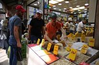 حملة حكومية عراقية لمحاسبة المجاهرين بالإفطار العلني