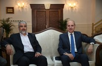مشعل: أمريكا وإسرائيل منزعجتان من تركيا لرفضها صفقة القرن