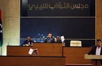 """""""نواب طرابلس"""" يعلن دعمه لمذكرتي التفاهم مع تركيا"""
