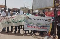 مطالبات إعلامية في السودان بحل اتحاد الصحفيين