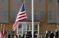 كيف ستنعكس الانتخابات الأمريكية على الوضع العراقي؟