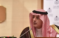 """الجبير يتعرض للإحراج بسؤاله """"أين سعود القحطاني؟"""" (شاهد)"""