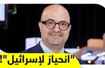 إعلامي لبناني يهاجم المقاومة الفلسطينية ويبرِّئ إسرائيل