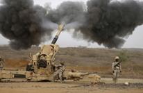 سلطات فرنسا تلاحق صحفيين كشفوا دورها في حرب اليمن