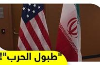 """بعد تصعيد وحشد على الأرض.. ترامب يهدد """"بإنهاء إيران من الوجود"""""""