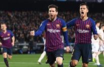 برشلونة يحقق رقما تاريخيا في الليغا أمام الريال