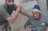 شاهد كيف أهان عناصر النظام مسنا في ريف حماة (فيديو)