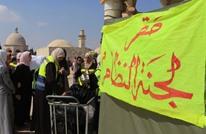 """""""فتيات الأقصى"""".. متطوعات يكسرن حرب الاحتلال على حراسه"""